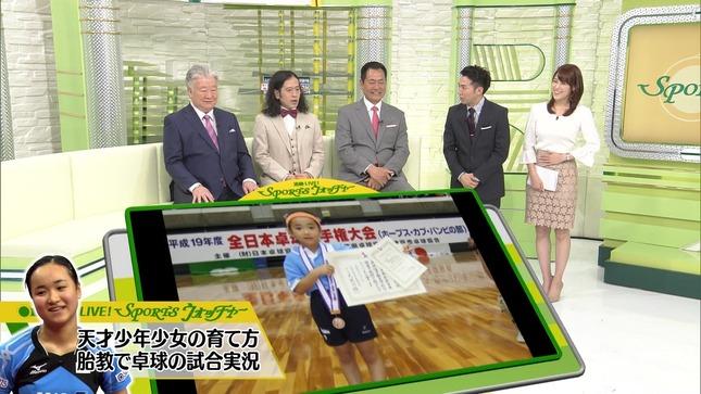 鷲見玲奈 追跡LIVE!SPORTSウォッチャー 4