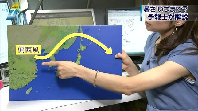 寺川奈津美 NHKニュース7 05