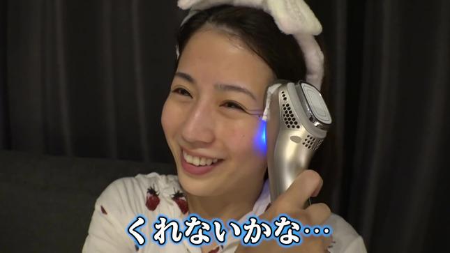 田中萌 美容グッズ漬け生活! テンション上がった度でランキング 22