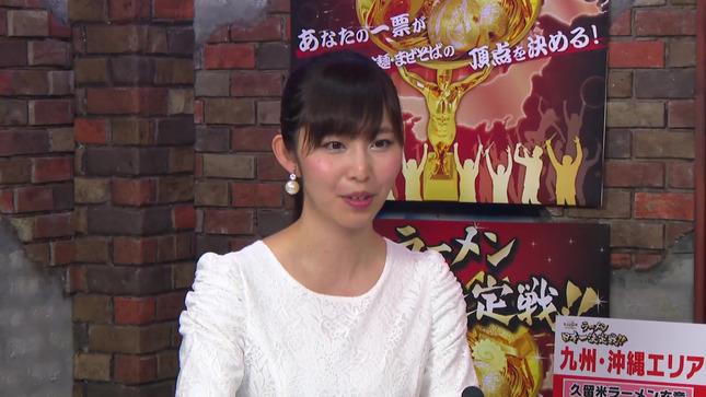 塩地美澄 ラーメン日本一決定戦 予選通過発表 10
