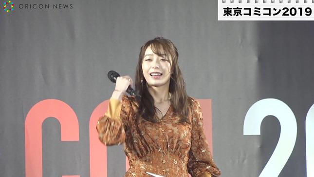 宇垣美里 東京コミコン2019 4