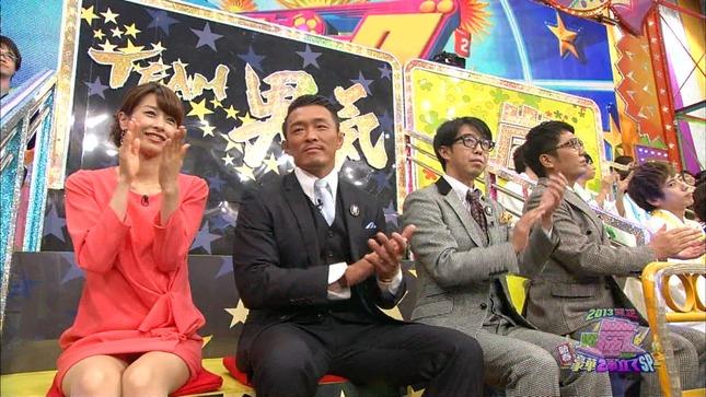 加藤綾子 VS嵐2013賀正 新春豪華2本立てSP 4-11
