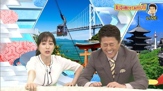 田中みな実 坂上忍の勝たせてあげたいTV モンダイな条文 9