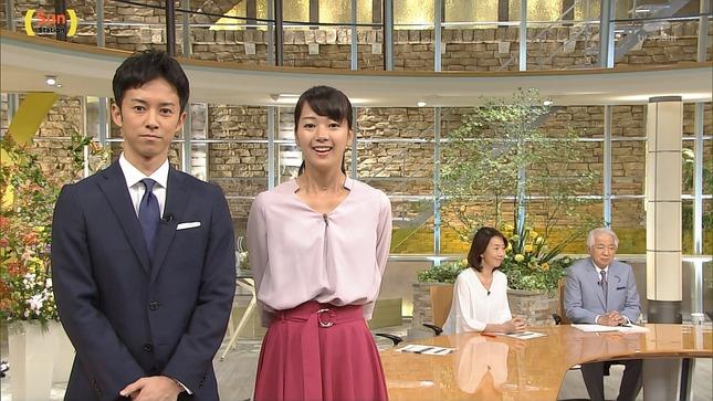 紀真耶 高島彩 サタデー サンデーステーション 1