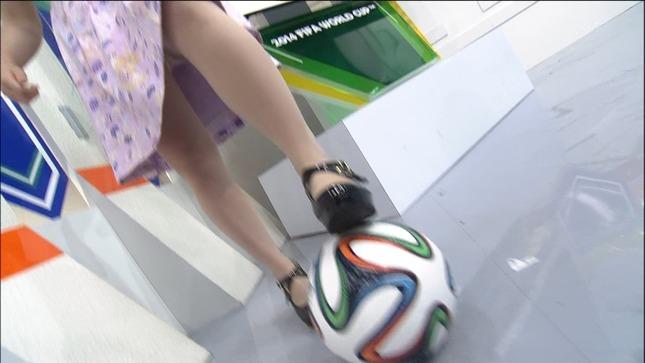 玉木碧 2014FIFAワールドカップDAILY 04