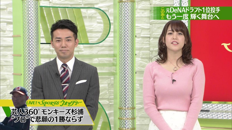 鷲見玲奈アナ 美巨乳ニット☆ 黒ストッキング