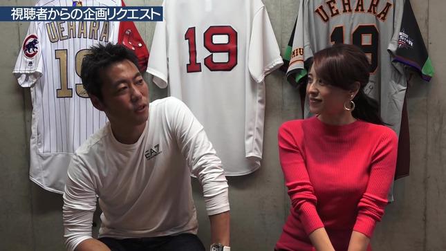 上田まりえ 上原浩治の雑談魂 14
