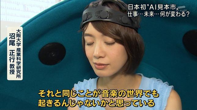 八木麻紗子 報道ステーション おはようコールABC 15