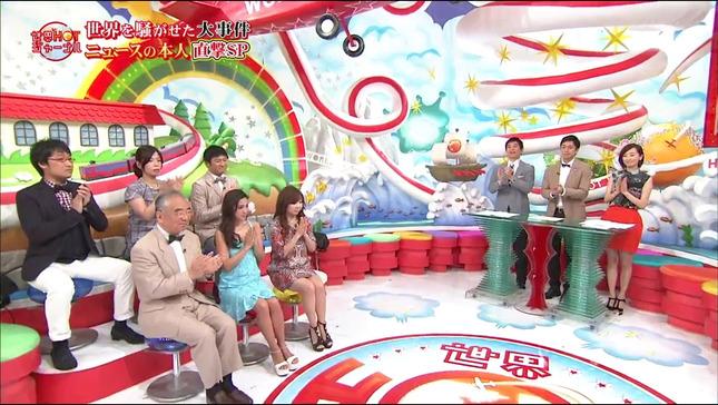 西尾由佳理 世界を騒がせた大事件ニュースの本人直撃SP 07