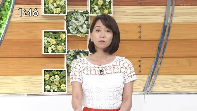 出水麻衣 ひるおび! TBSニュース news23 3