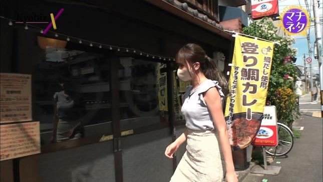 羽田優里奈 京bizX 3