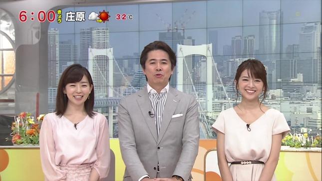 福田成美 新井恵理那 グッド!モーニング 10