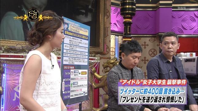 吉田明世 田中みな実 サンデー・ジャポン 10