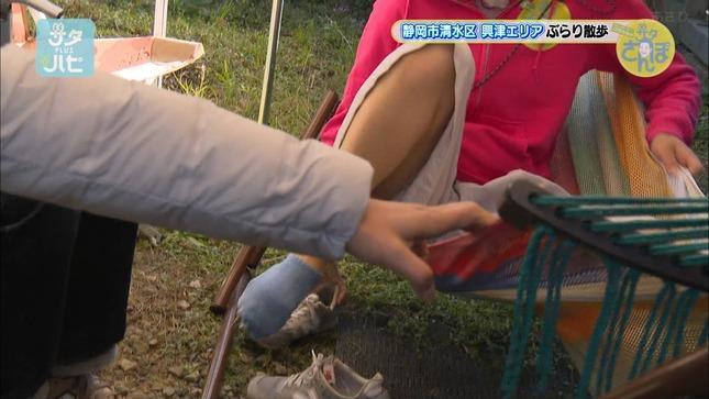 宮崎玲衣 サタハピぷらす 1