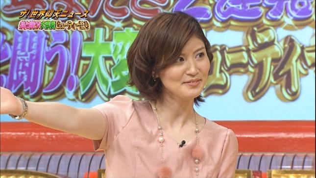 鈴江奈々 ザ!世界仰天ニュース 年またぎ年末年始2連発! 05