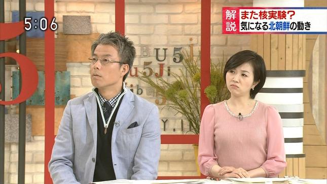 寺門亜衣子 ニュースシブ5時 13