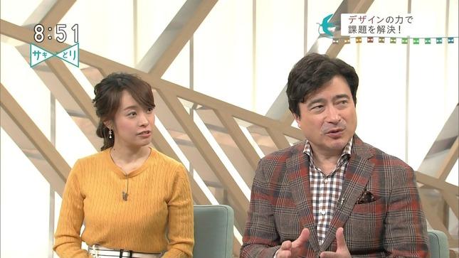 片山千恵子 サキどり↑ 所さん!大変ですよ 11