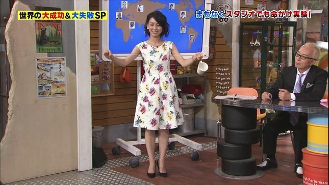 杉野真実 世界まる見え!テレビ特捜部 7