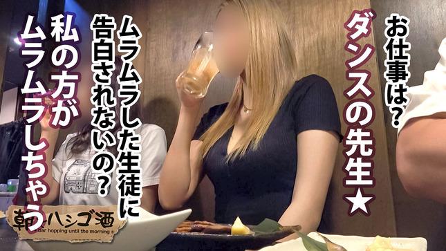 朝までハシゴ酒80 in五反田駅周辺 4