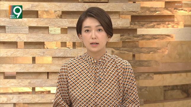 和久田麻由子 ニュースウオッチ9 14