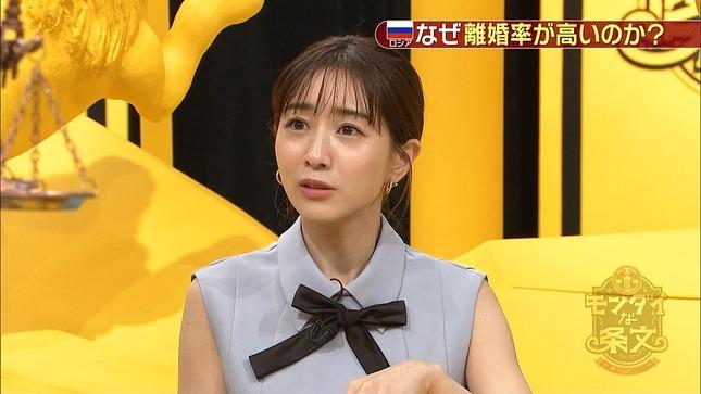 田中みな実 坂上忍の勝たせてあげたいTV モンダイな条文 17
