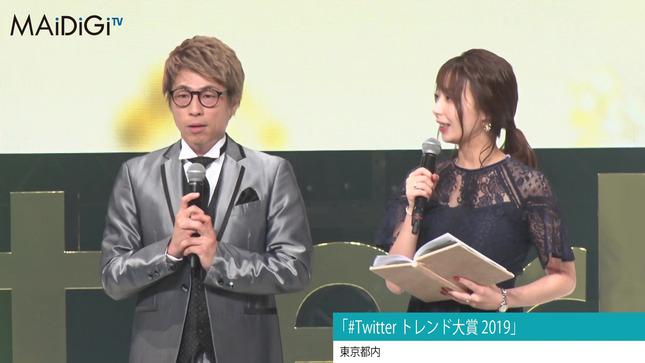宇垣美里 #Twitter トレンド大賞 2019 10