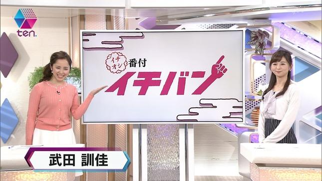 武田訓佳 ten 1