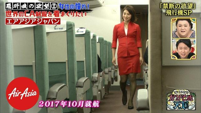 久保田直子 マツコ&有吉 かりそめ天国 19