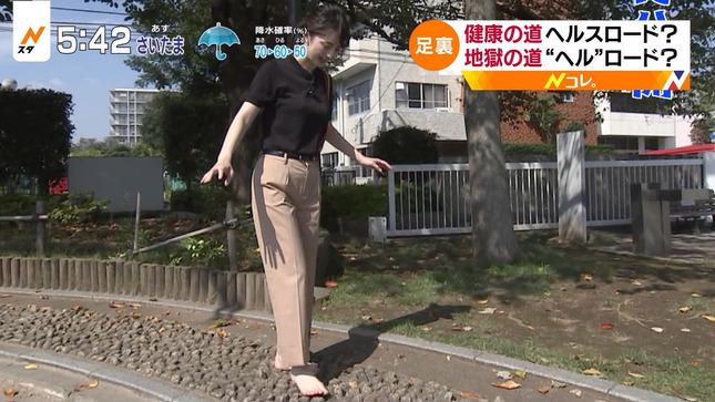 山本恵里伽 はやドキ! Nスタ 第16回東京ジャズ 12