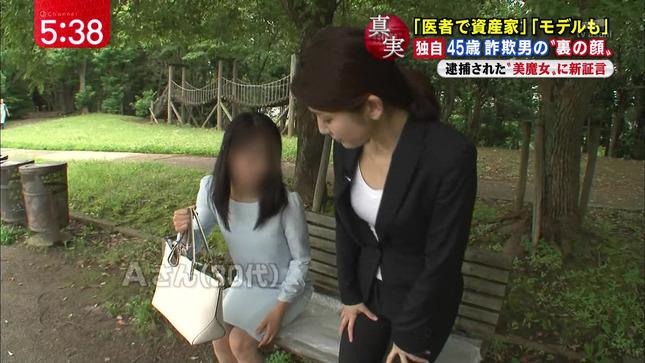 加藤真輝子 スーパーJチャンネル 2