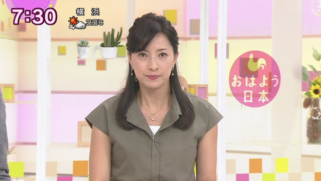小郷知子 おはよう日本 上村陽子 3