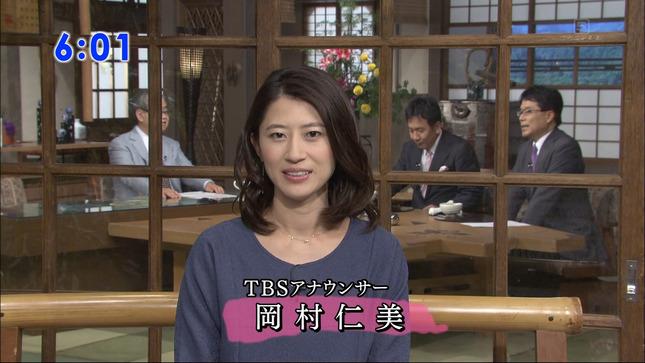岡村仁美 時事放談 報道特集 ひるおび! 05