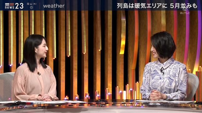 小川彩佳 news23 山本恵里伽 2