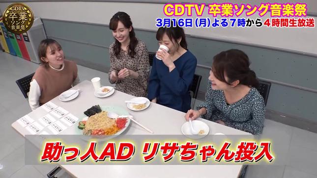 日比麻音子 江藤愛 宇賀神メグ CDTV デカ盛りチャレンジ13