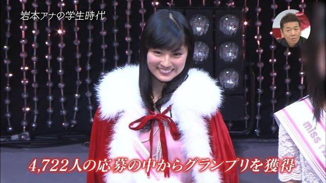 尾崎里紗 おしゃれイズム日テレ人気女子アナSP 8