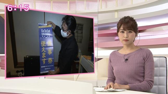 垣内麻里亜 news everyしずおか 3