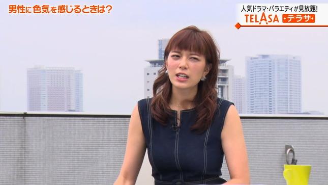 三谷紬 斎藤ちはる 堂真理子 TELASA テラサ 6