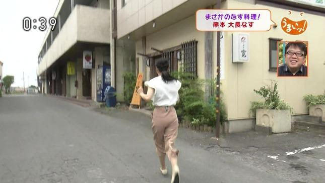 畠山衣美 うまいッ! クマロク! NHKニュース 3