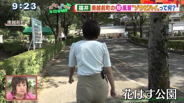山本雪乃 モーニングショー 5