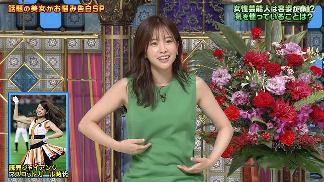 中川絵美里 踊る!さんま御殿!! 4