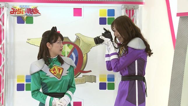 村雨美紀 どさんこワイド すすめ!みらい戦隊!! 9