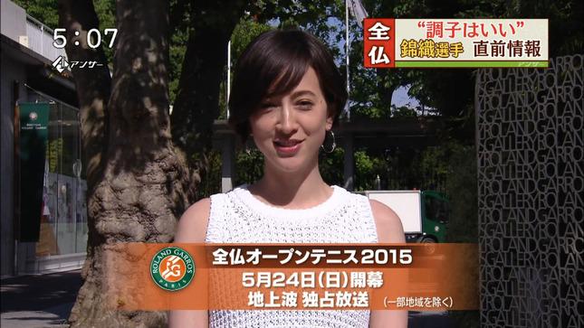 滝川クリステル NEWSアンサー 06