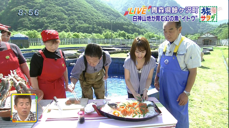 『旅サラダ』坂本佳子アナの胸チラハプニングに視聴者大興奮 「サラダどころかメインディッシュ」 [無断転載禁止]©2ch.net->画像>84枚