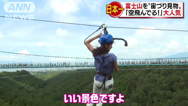 紀真耶 スーパーJチャンネル 18