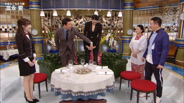宇賀神メグ 人生最高レストラン 5