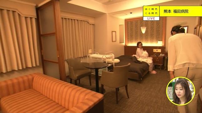 畠山衣美 ゆく時代くる時代~平成最後の日SP 7