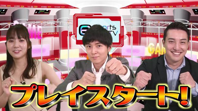 冨田有紀 eスポーツハイ! 10
