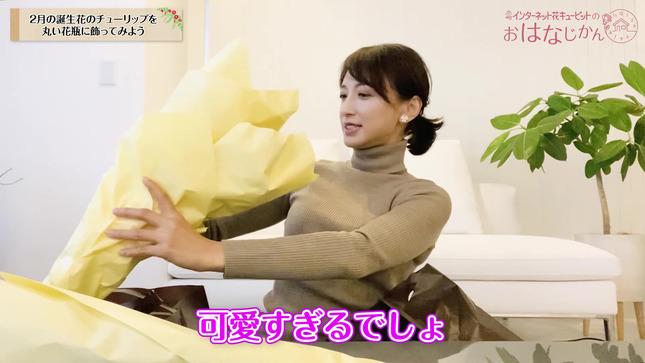 """望月理恵 花キューピットの""""おはなじかん"""" 7"""