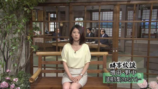 岡村仁美 時事放談 04