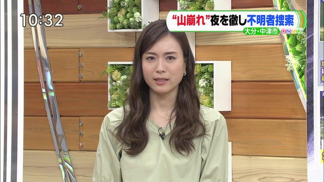 笹川友里 王様のブランチ ひるおび! 3